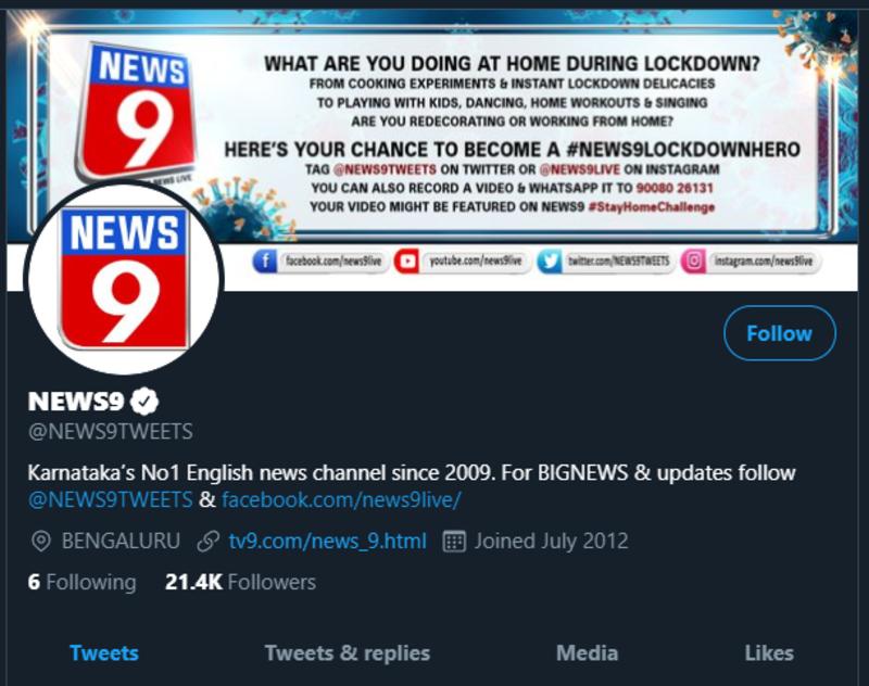 News 9